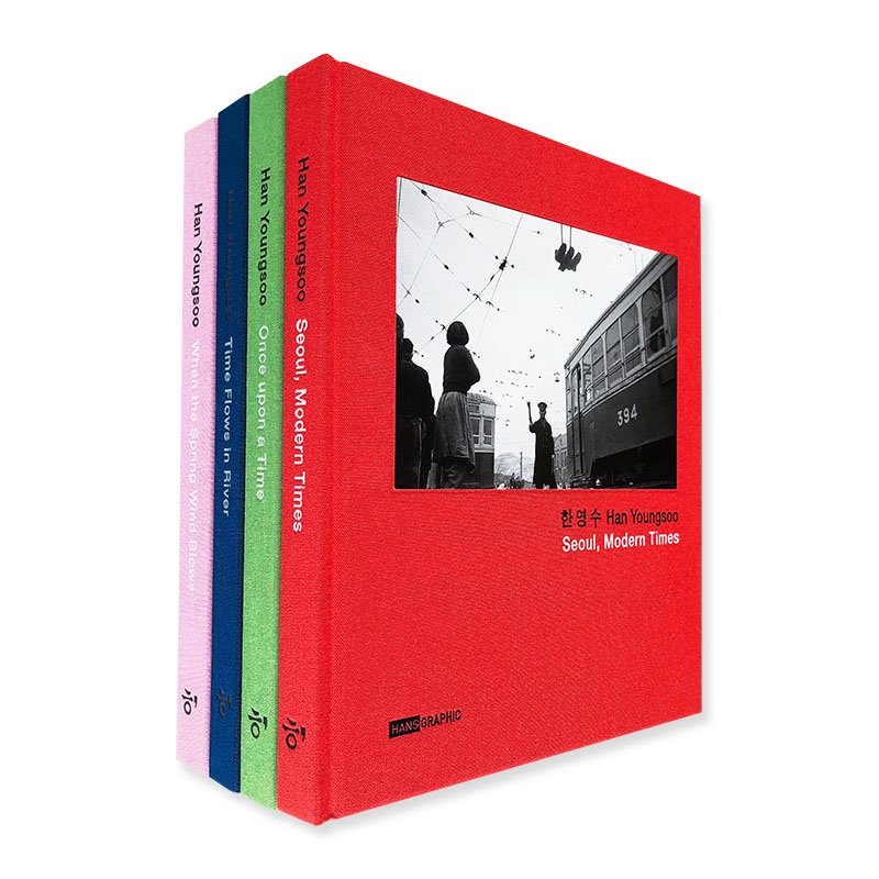 Han Youngsoo: 4 volumes set