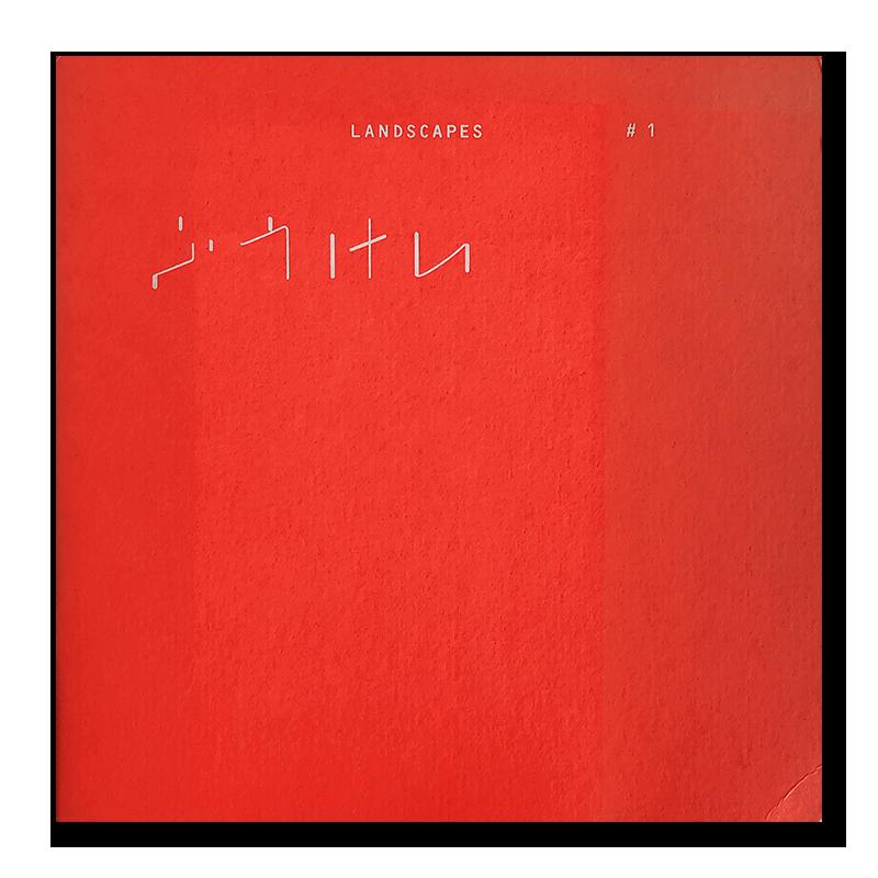 LANDSCAPES #1 AUTUMN 1997 Wolfgang Tillmans, Robert Frank etc...