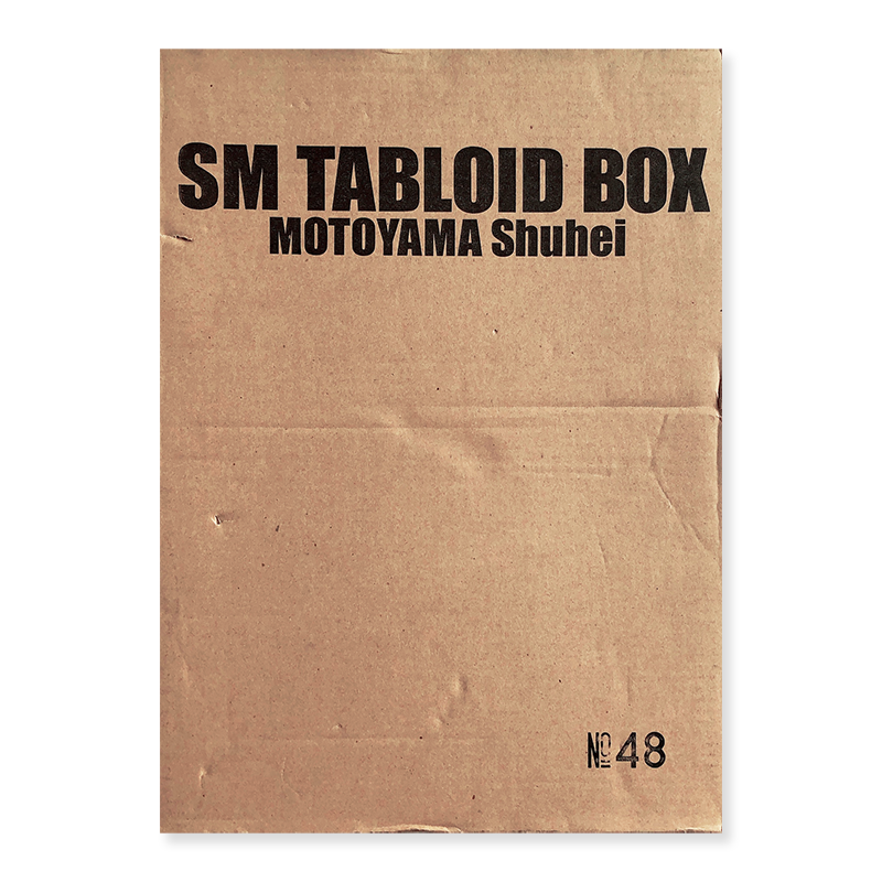 SM TABLOID BOX complete 17 volumes box set by SHUHEI MOTOYAMA