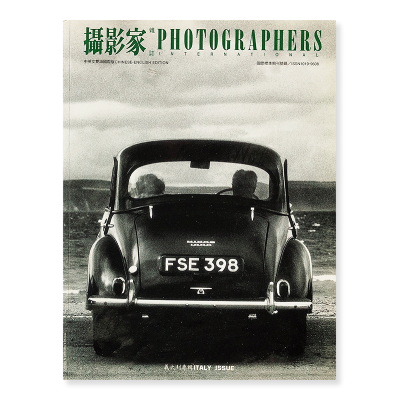 PHOTOGRAPHERS INTERNATIONAL No.9 1993 ITALY ISSUE