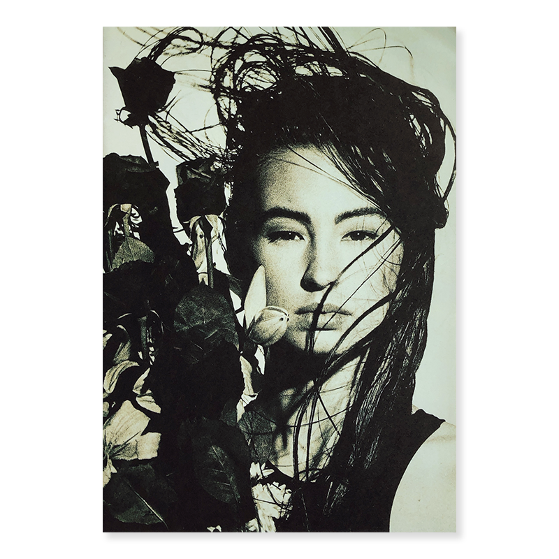 TOKIO KUMAGAI Femme COLLECTION PRINTEMPS-ETE 1987