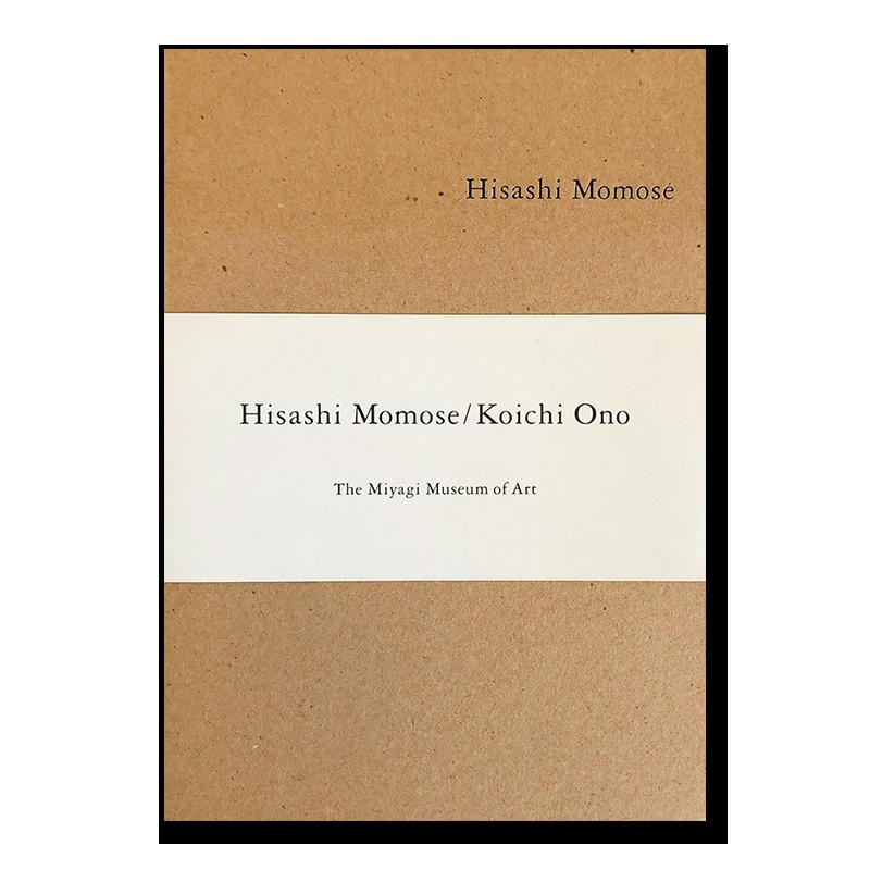 Hisashi Momose/Koichi Ono 百瀬寿/小野皓一