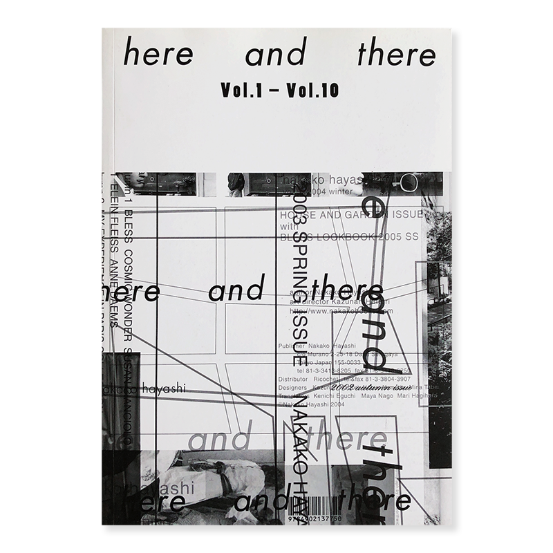 here and there vol.1-vol.10 by Nakako Hayashi