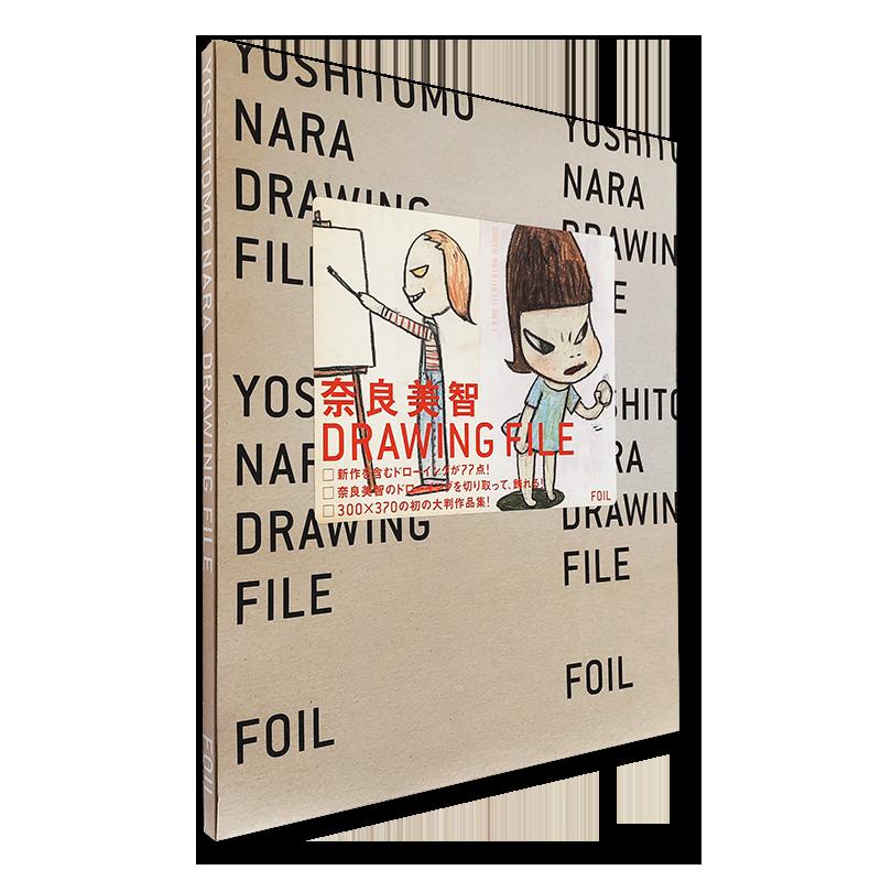 YOSHITOMO NARA: DRAWING FILE