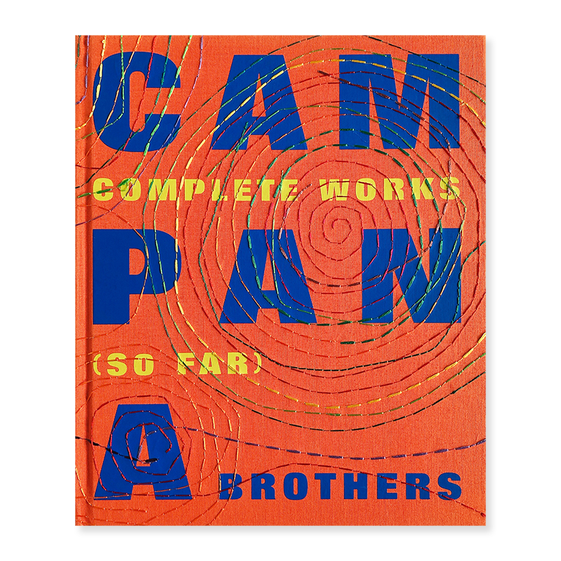 CAMPANA BROTHERS COMPLETE WORKS (SO FAR) orange edition