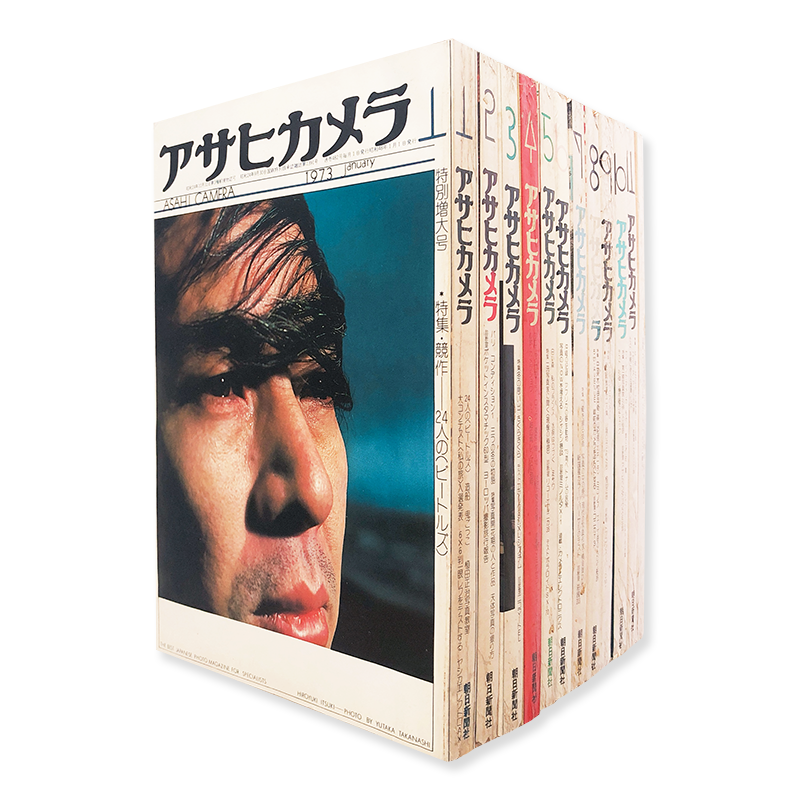 ASAHI CAMERA MAGAZINE complete 12 volumes set in 1973