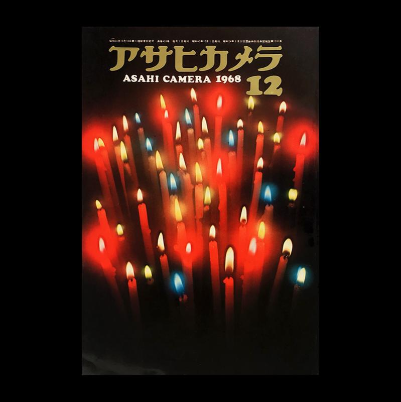 ASAHI CAMERA Vol.428 December 1968 KANBEI HANAYA etc..