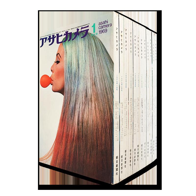ASAHI CAMERA MAGAZINE complete 12 volumes set in 1969 Daido Moriyama