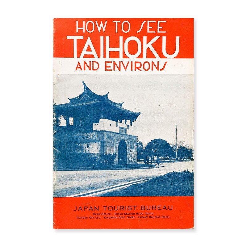HOW TO SEE TAIHOKU AND ENVIRONS (1935)