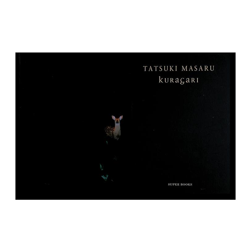 KURAGARI by Tatsuki Masaru