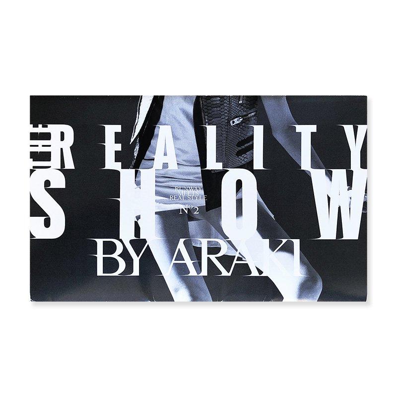THE REALITY SHOW No.2 by ARAKI NOBUYOSHI