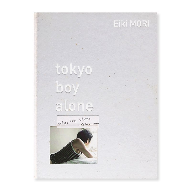 tokyo boy alone by Eiki Mori (bed boy cover) INSIDE-OUT 01 *signed