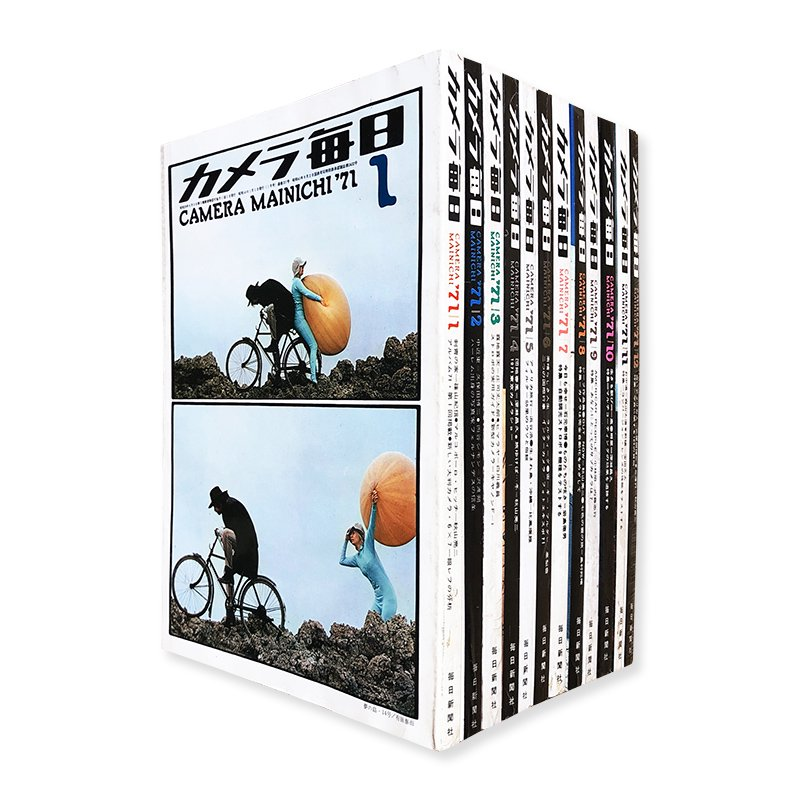 CAMERA MAINICHI complete 12 volumes set in 1971