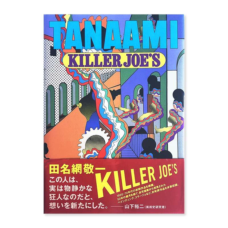 KILLER JOE'S by Tanaami Keiichi<br>キラー・ジョーズ 田名網敬一