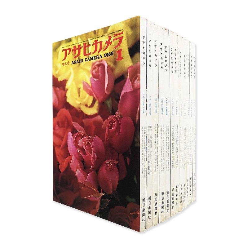 ASAHI CAMERA MAGAZINE complete 12 volumes set in 1968<br>アサヒカメラ 1968年 全12号揃