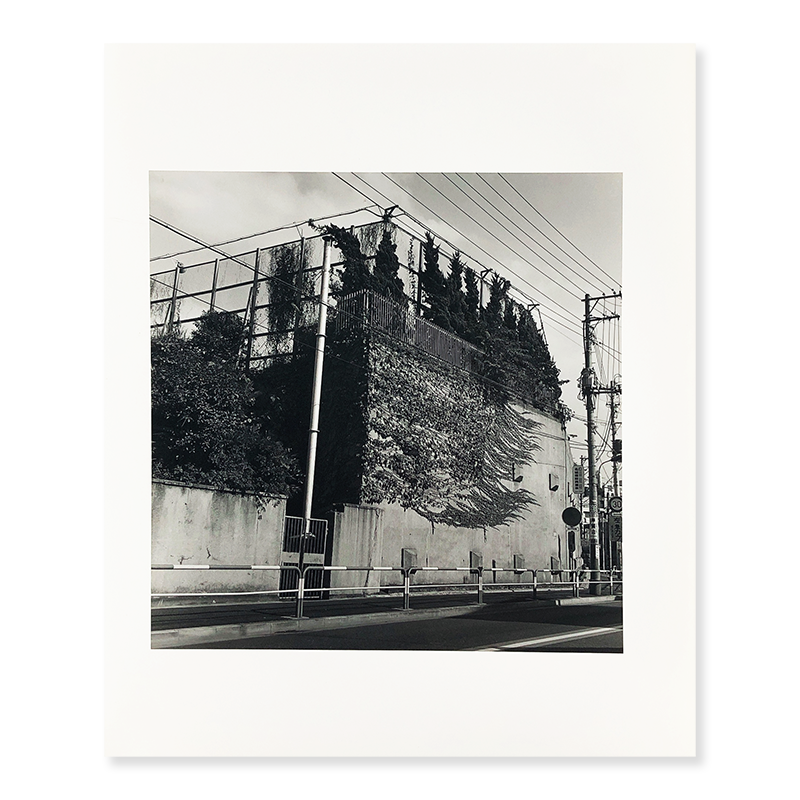 Hiroh Kikai: original print 「Kohinata, Bunkyo-ku」 1985<br>鬼海弘雄 オリジナルプリント「文京区小日向」1985年