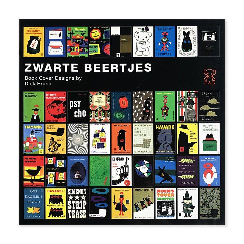 ZWARTE BEERTJES: Book Cover Designs by Dick Bruna<br>ブラック・ベア ディック・ブルーナ 装丁の仕事