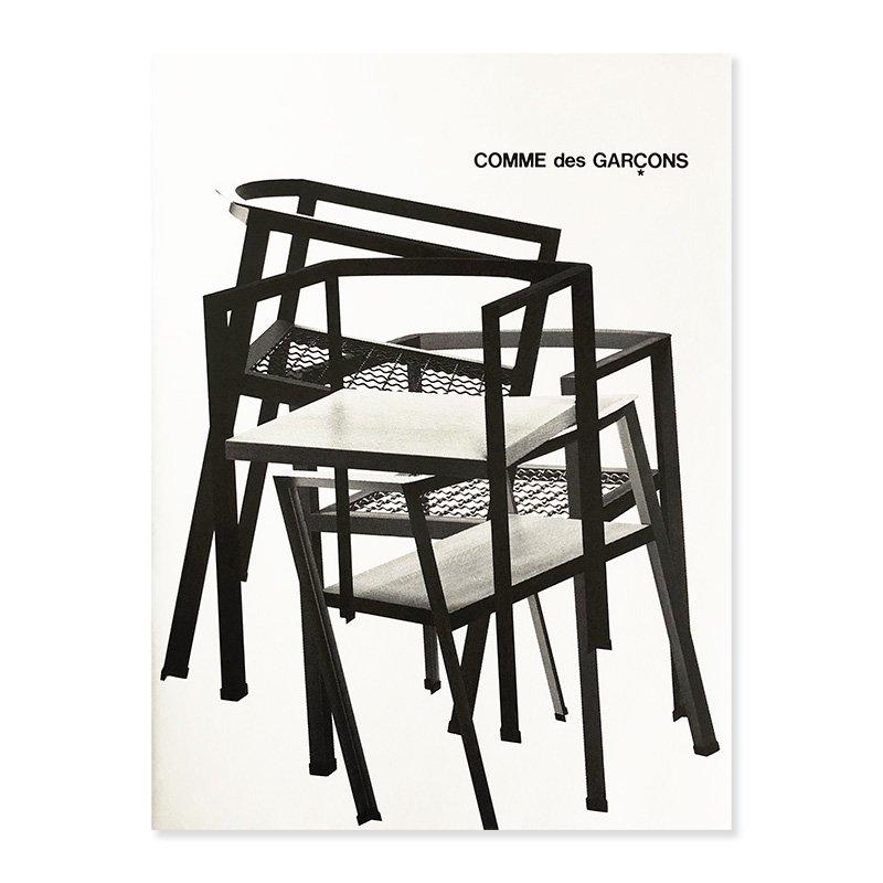 COMME des GARCONS Furniture catalogue 1990<br>コムデギャルソン 家具カタログ兼写真集 1990年