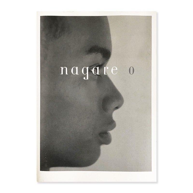 nagare vol.0 directed by Akio Tomari<br>泊昭雄