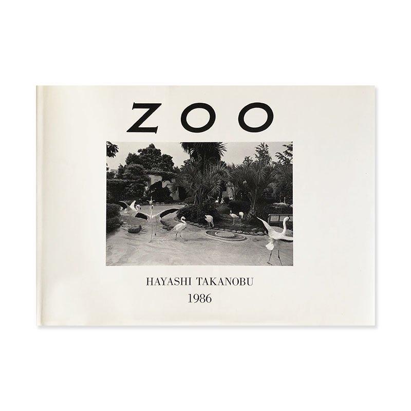 ZOO by HAYASHI TAKANOBU<br>林隆喜