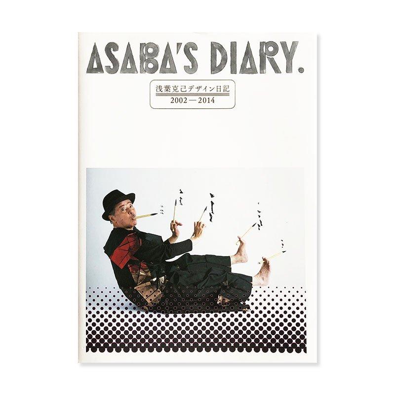 ASABA'S DIARY. by Katsumi Asaba<br>浅葉克己デザイン日記 2002-2014