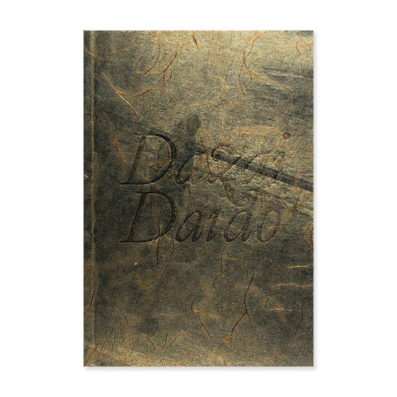 DAZAI Chinese edition by Daido Moriyama<br>太宰 中国語版 森山大道