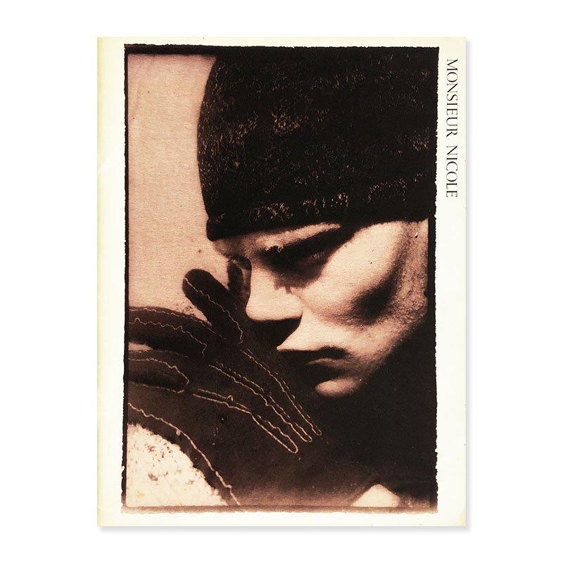 MONSIEUR NICOLE 1985 Fall & Winter Collection 1985 YUKIO KOBAYASHI<br>ムッシュ・ニコル 1985年秋冬コレクション 小林由紀夫