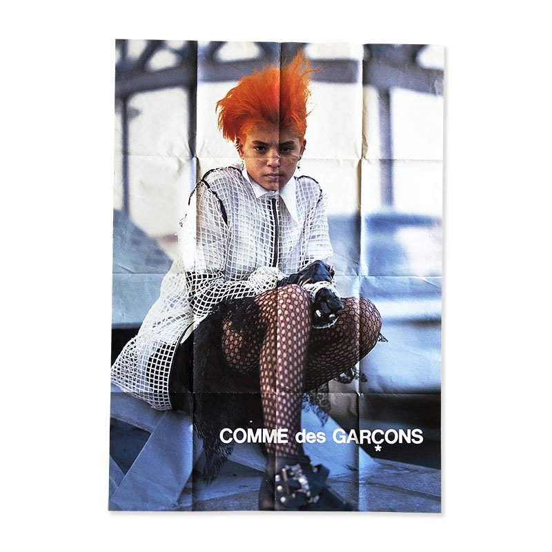 COMME des GARCONS poster 1991<br>コムデギャルソン ポスター 1991年