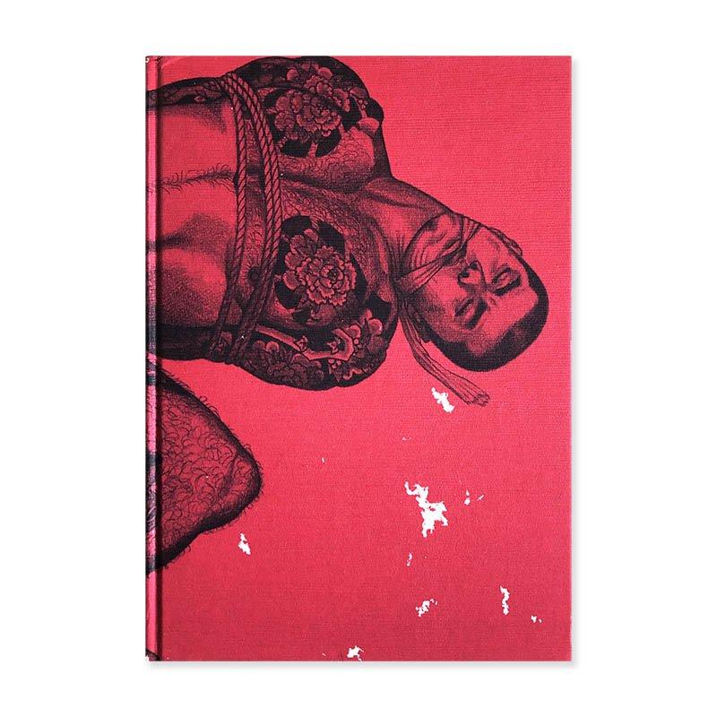 Gay Erotic Art in Japan vol.1 by TAGAME Gengoroh<br>日本のゲイ・エロティック・アート vol.1 ゲイ雑誌創生期の作家たち 田亀源五郎 編