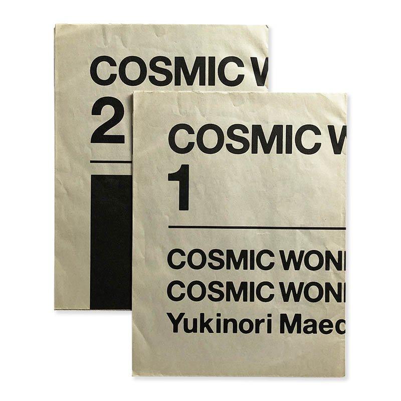 COSMIC WONDER FREE PRESS 1 & 2 by Yukinori Maeda<br>コズミックワンダー・フリー・プレス 前田征紀
