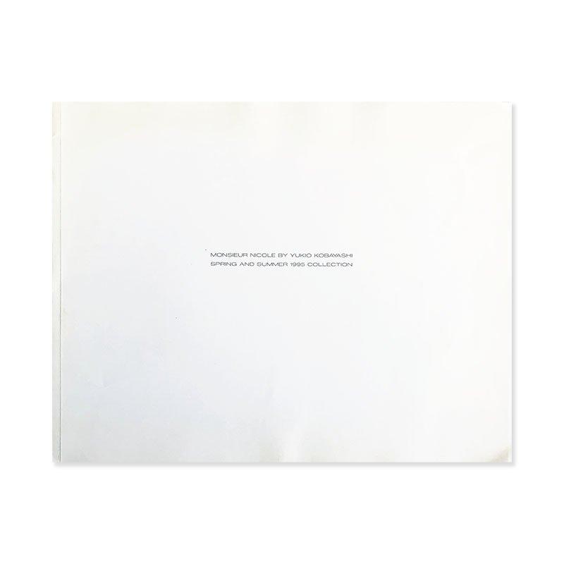 MONSIEUR NICOLE Spring & Summer Collection 1995 by YUKIO KOBAYASHI<br>ムッシュ・ニコル 1995年春夏コレクション 小林由紀夫