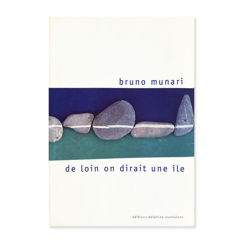 BRUNO MUNARI: de loin on dirait une ile<br>ブルーノ・ムナーリ