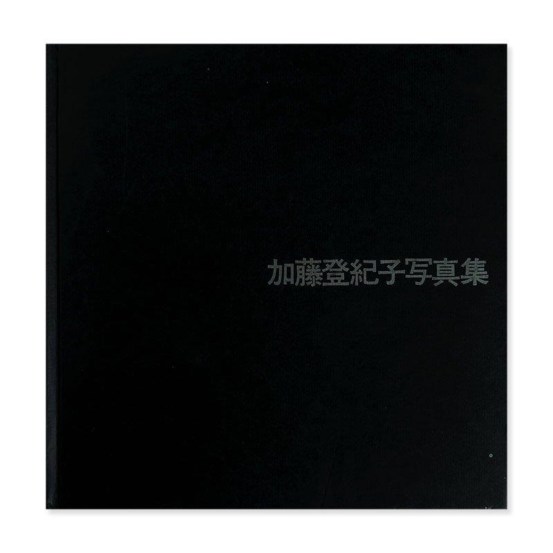 TOKIKO KATO photographed by Hisako Okubo *signed<br>加藤登紀子写真集 おおくぼひさこ 撮影 *署名本
