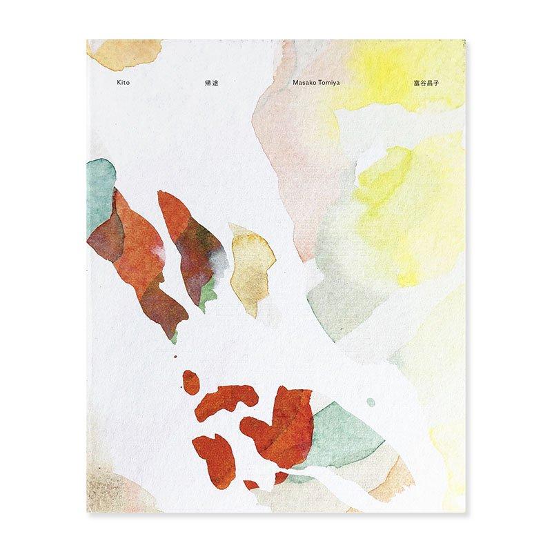 KITO by Masako Tomiya *signed<br>帰途 富谷昌子 *署名本