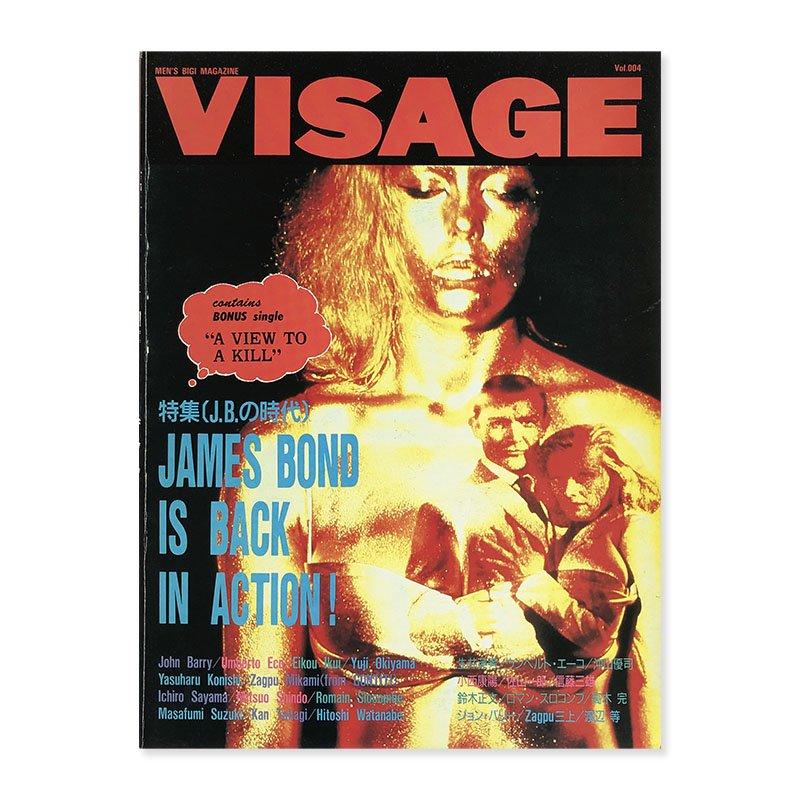 VISAGE vol.004 November 1989 MEN'S BIGI MAGAZINE<br>ヴィサージュ 4号 1989年11月 メンズ・ビギ・マガジン