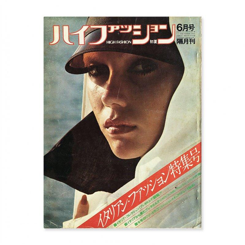 HIGH FASHION June 1976 No.83<br>ハイファッション 1976年 6月号 初夏