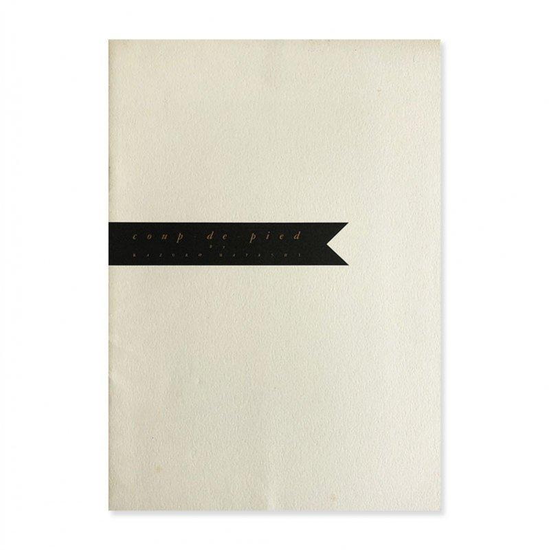 coup-de-pied by KAZUKO HAYASHI lookbook<br>クードゥピエ カタログ 林和子
