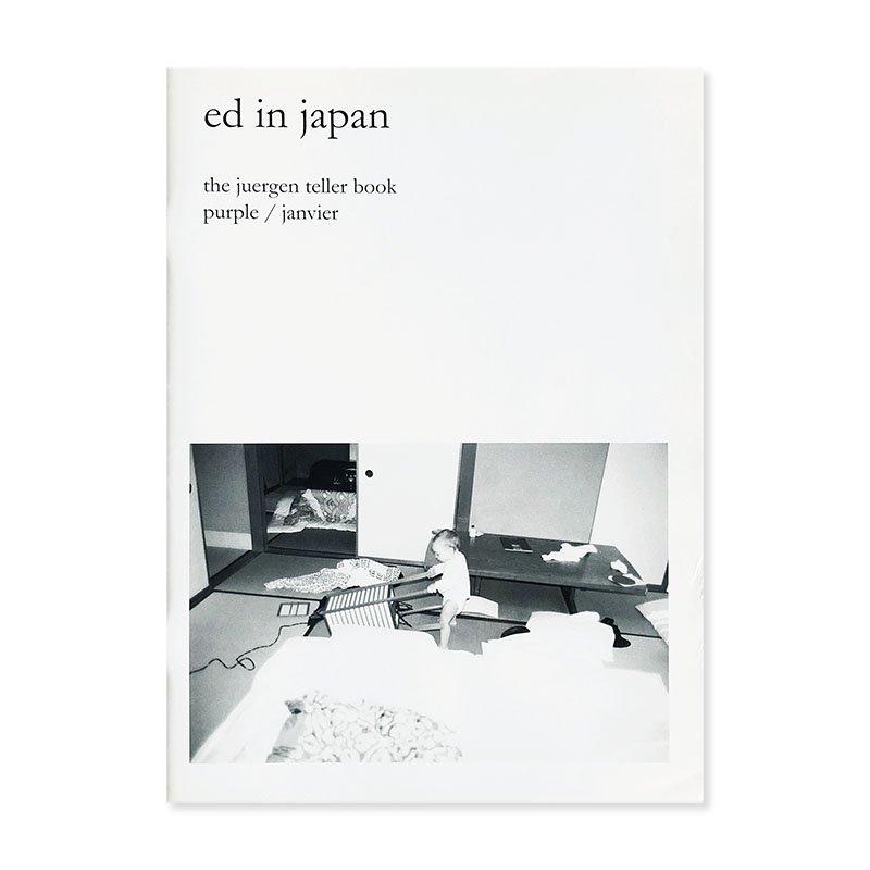 Ed in Japan: The Juergen Teller Purple Book Janvier<br>ヨーガン・テラー