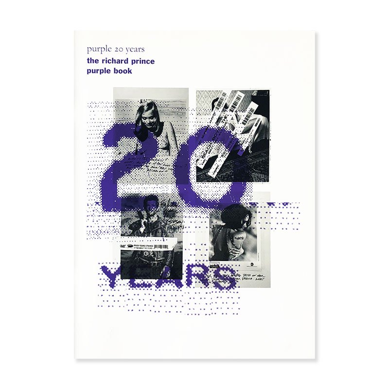 purple 20 years: the richard prince purple book<br>リチャード・プリンス