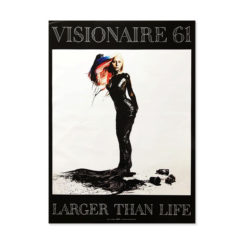 VISIONAIRE 61: Larger than Life *normal edition<br>ヴィジョネア 61号 スタンダードエディション