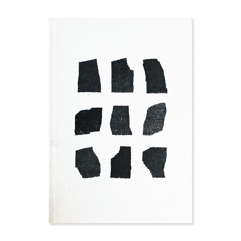 UNSHORN by Nigel Peake<br>ナイジェル・ピーク