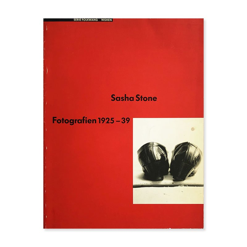 Sasha Stone: Fotografien 1925-1939<br>サーシャ・ストーン