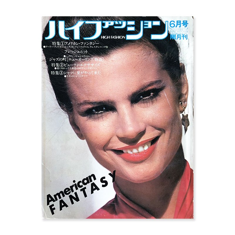 HIGH FASHION June 1978 No.95<br>ハイファッション 1978年 6月号