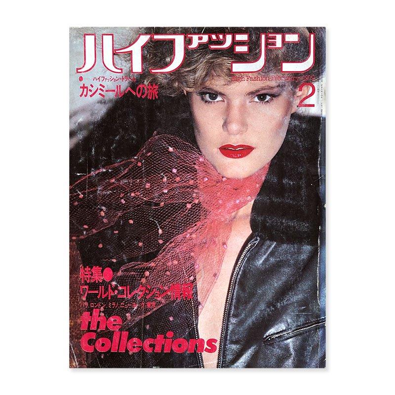 HIGH FASHION February 1979 No.100<br>ハイファッション 1979年 2月号