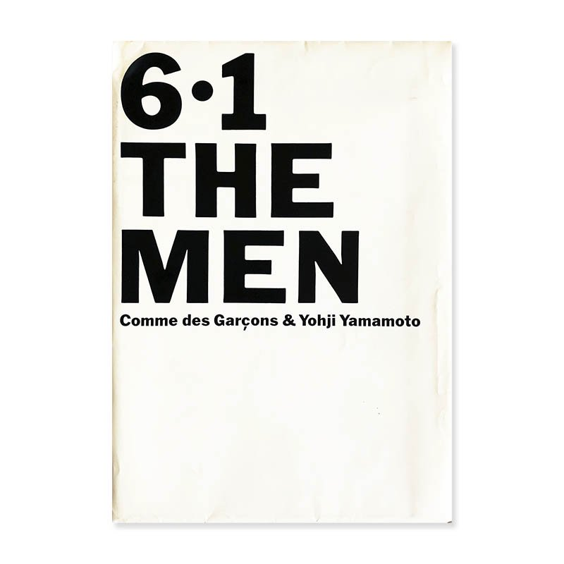 6・1 THE MEN Comme des Garcons & Yohji Yamamoto<br>コムデギャルソン & ヨウジヤマモト