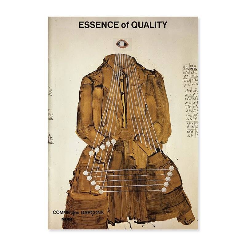 ESSENCE of QUALITY Comme des Garcons Noir<br>エッセンス・オブ・クオリティ コムデギャルソン ノアール