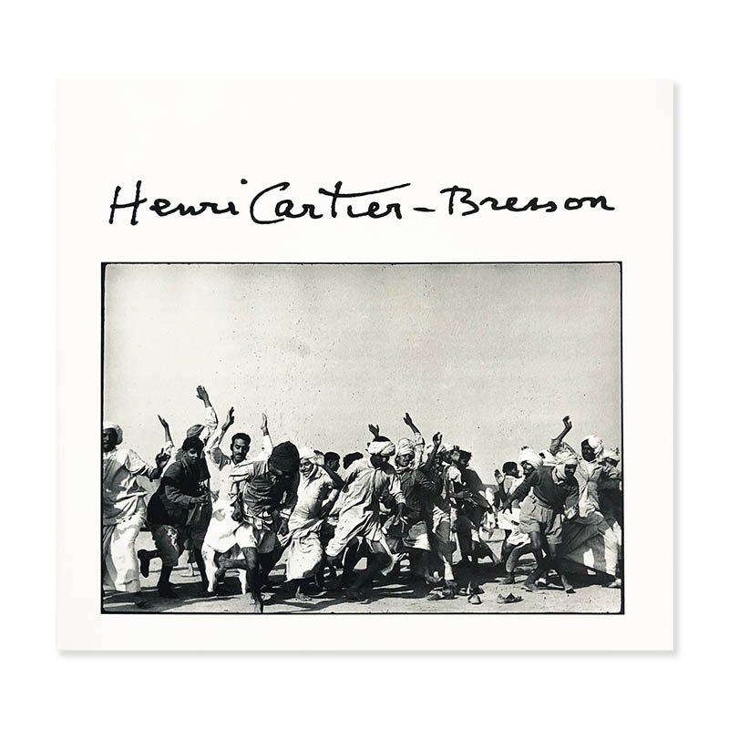 Collection selected by Henri Cartier-Bresson<br>アンリ・カルティエ=ブレッソン 自選コレクション