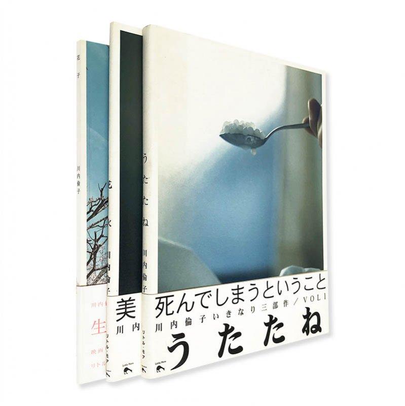 UTATANE+HANABI+HANAKO early trilogy by RINKO KAWAUCHI<br>うたたね+花火+花子 いきなり三部作揃 川内倫子