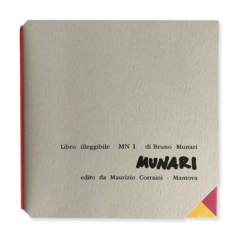 Libro illeggibile MN 1 di Bruno Munari<br>読めない本 ブルーノ・ムナーリ