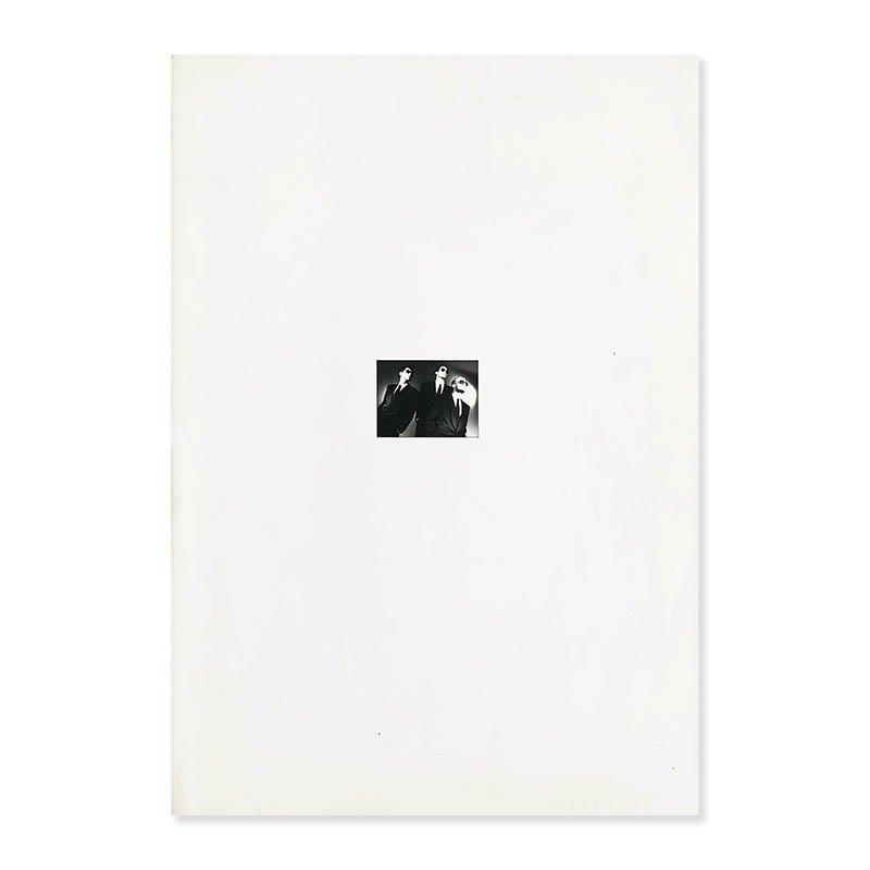 TOKIO KUMAGAI HOMME Collection AUTOMNE-HIVER 1985-1986<br>トキオクマガイ オム 1985-1986 秋冬メンズコレクション カタログ